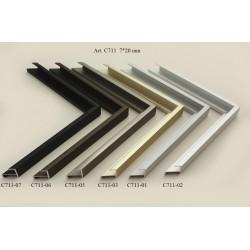 Alumiiniumliist C711-06