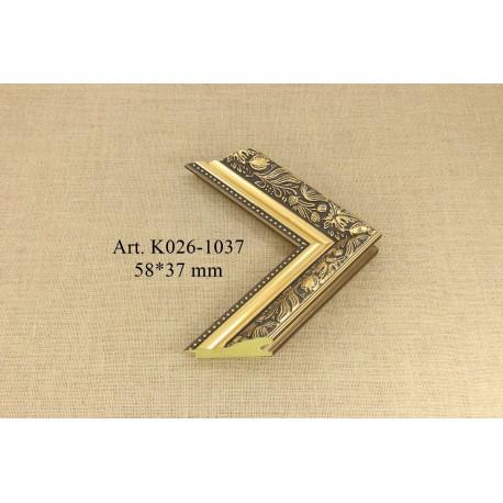 Plastikliist K026-1037